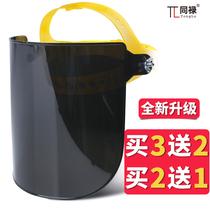电焊面罩全脸轻便面俱屏焊工专用头戴式防护隔热焊帽烧氩弧焊接镜