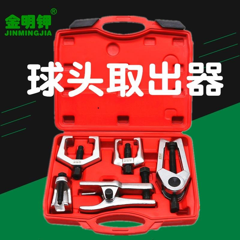 Tie rod ball joint extractor steering arm puller swing arm ball joint puller truck ball joint puller