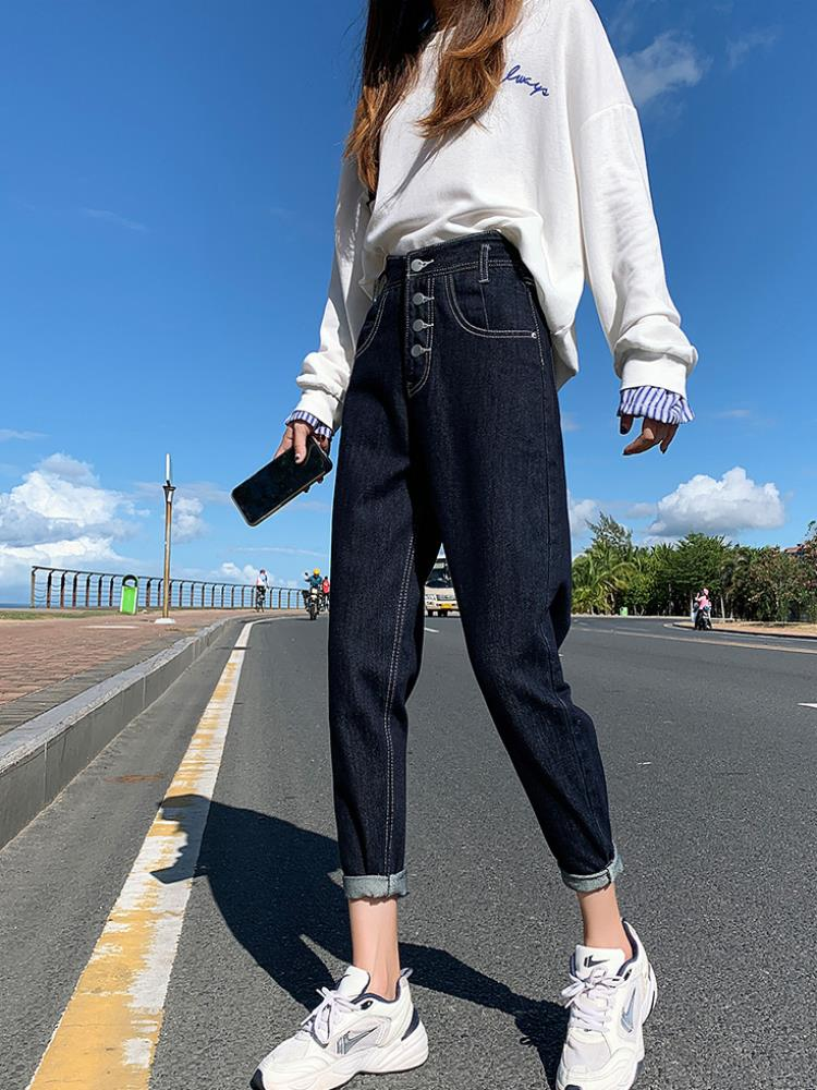 2020 high waist loose and thin dark blue jeans new autumn and winter tapered Harlan radish pants