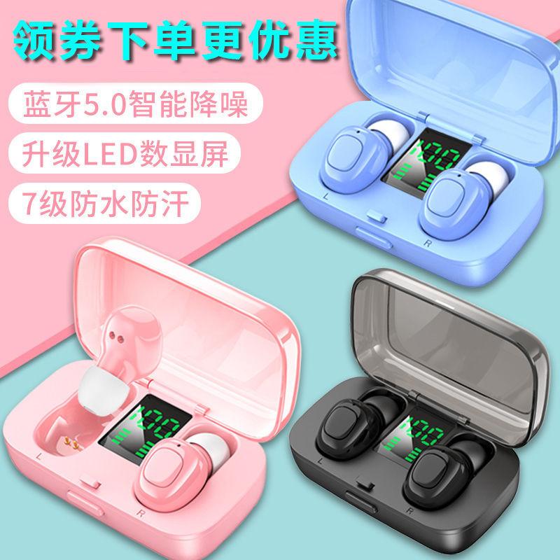 无线蓝牙耳机双耳5.0版迷你头戴式运动华为OPPOvivo小米通用