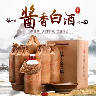 【酱怡】中国梦酱香型白酒整箱贵州茅台古镇陈年老酒纯粮食坤沙酒图片