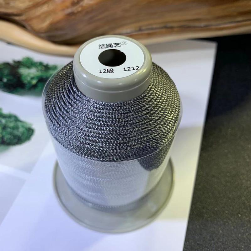 结绳艺12股股线手绳项链绳脚绳腰链钥匙挂件diy材料包编织专用。