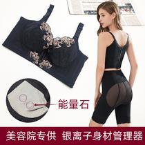 美容院银离子纤维身材管理器正品内衣塑身模具女产后收腹束腰提臀