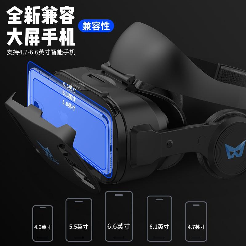 新ugp游戏机VR眼镜虚拟现实用品4k一体机3d体感手机用设备一套bo