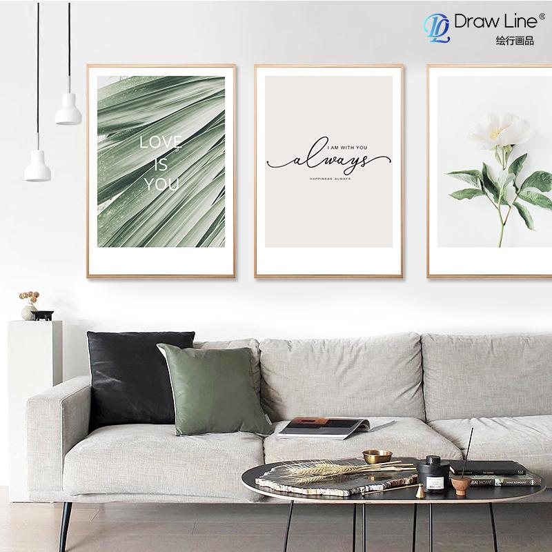绘行北欧绿植小清新客厅沙发壁画