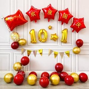 欢度十一中秋国庆节装饰气球主题店铺活动商场橱窗背景墙场景布。