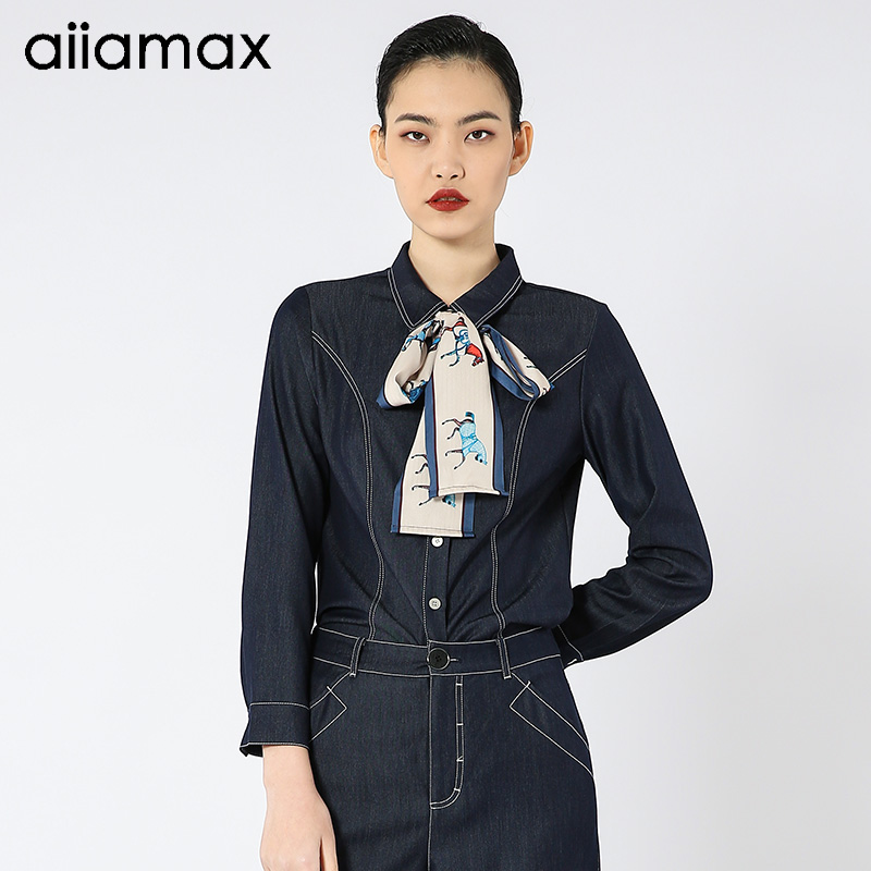 Aiiamax2021 spring and summer new slim casual womens top solid color long sleeve shirt 26a29025