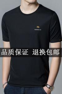 2021夏季新款冰感男圆领桑蚕丝t恤