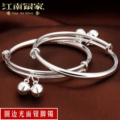 New Jiangnan Yinjia Baobao silver bracelet 999 Sterling Silver Baby Silver Anklet childrens silver bracelet childrens silver