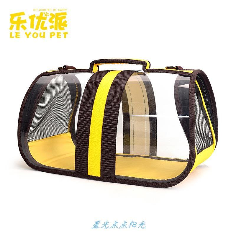 Batao pet bag medium small dog dog bag cat bag portable bag transparent long large small teddy.