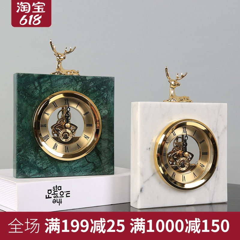 Настольные часы Артикул 648634961340