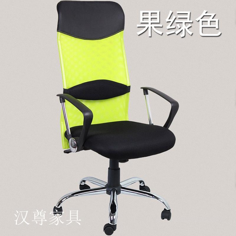 正品出口日本办公椅 家用网椅 人体工学电脑转椅 老板座椅 休闲凳