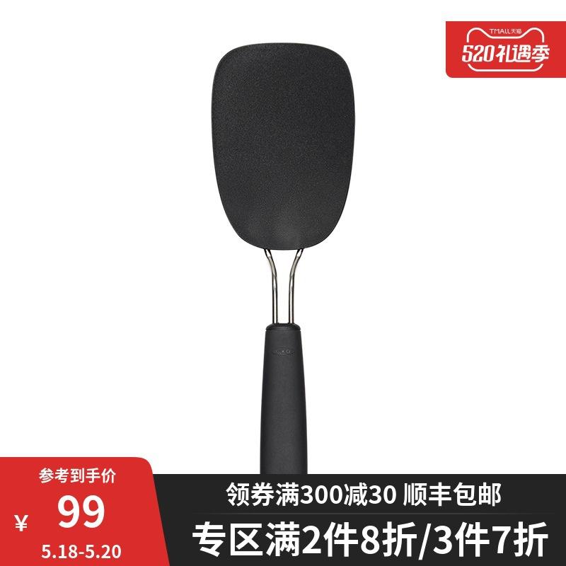 Кухонные принадлежности / Ножи Артикул 645586855505