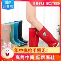 查看防水高筒雨鞋女时尚长筒雨靴中筒防滑加绒水鞋女低帮厨房工作胶鞋价格