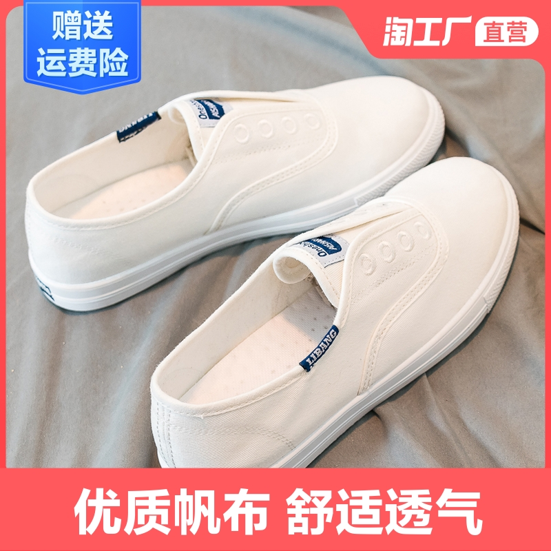 帆布鞋女2021潮春夏季小白鞋一脚蹬懒人鞋ulzzang透气休闲单鞋子