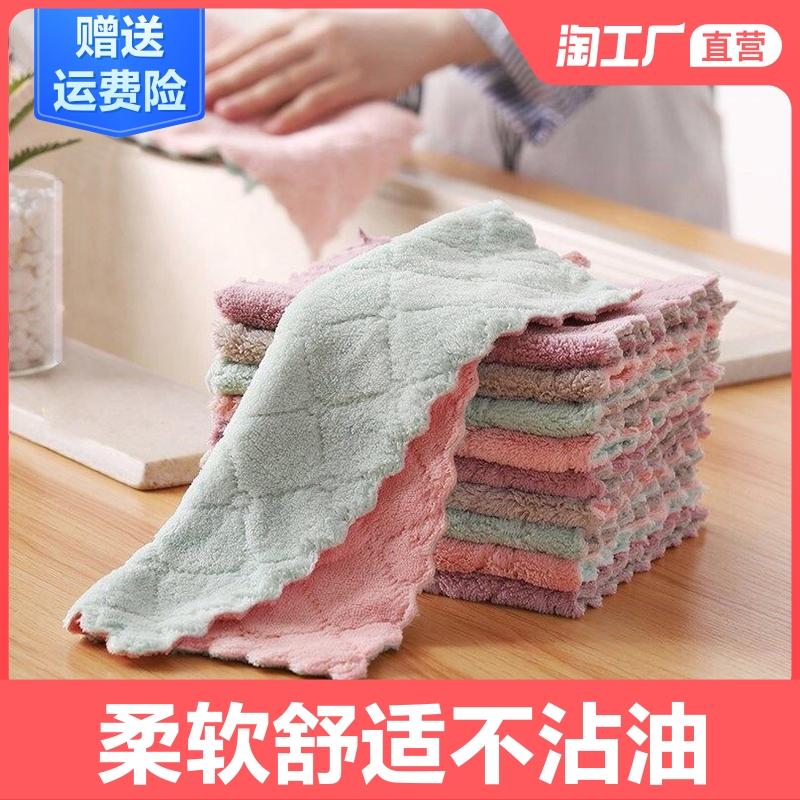 家用加厚抹布珊瑚绒百洁布不沾油洗碗布厨房清洁擦桌子吸水抹布