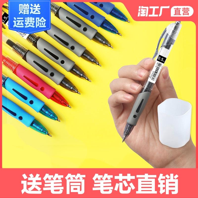 按动中性笔100支0.5MM碳素笔跳动黑色水笔签字笔学习办公笔芯水性笔针管子弹头学生用笔医生用笔文具用品批发