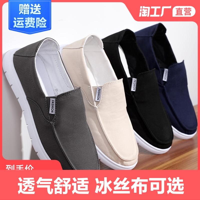老北京布鞋男士春季潮流透气懒人休闲软底工作一脚蹬帆布潮男鞋子