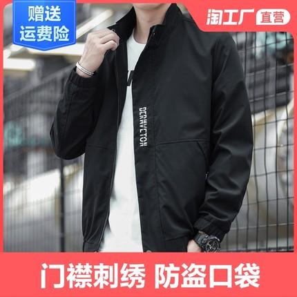 男士外套2020春秋新款时尚韩版潮流休闲夹克男装棒球服潮款上衣服