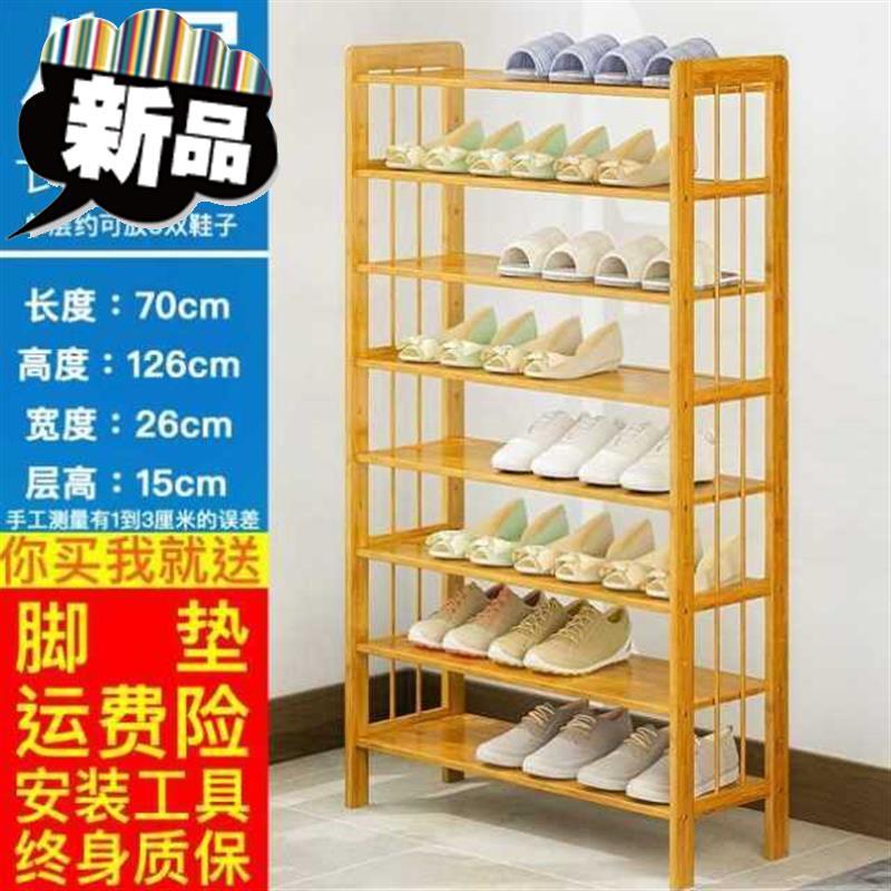 Sneaker type slant shelf tube atmospheric barrier 11cm push-pull sandal clothes rack flower rack closed shoe rack