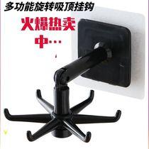 新品家庭整理用具厨房收纳挂钩粘钩新升级六钩360度旋转多功能钩