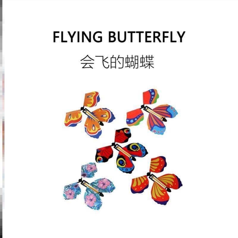 中國代購|中國批發-ibuy99|魔术道具|抖音同款会飞的蝴蝶创意减压神器惊喜搞怪魔术道具有趣纸蝴蝶玩具