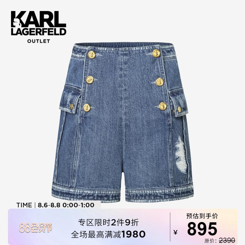 KARL LAGERFELD卡尔老佛爷水洗磨损饰扣女士牛仔短裤KLW21A62850