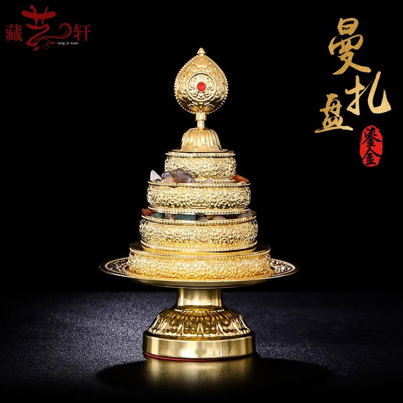 Круги с буддийскими текстами Артикул 644772450179