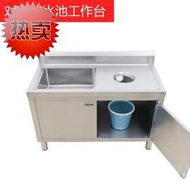 304不锈钢工作台带水池拉门g水槽一体柜打荷台酒店饭店家用厨房设图片