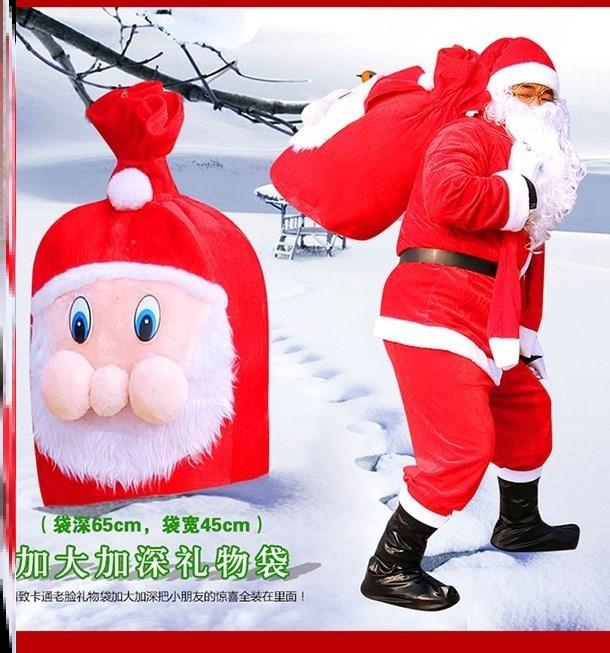 老公公成人拍照角色扮演装饰圣诞节衣服男两件套金丝绒道具加厚女