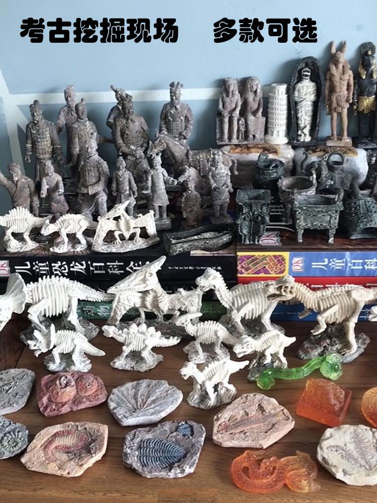 Ископаемые Артикул 643282227290
