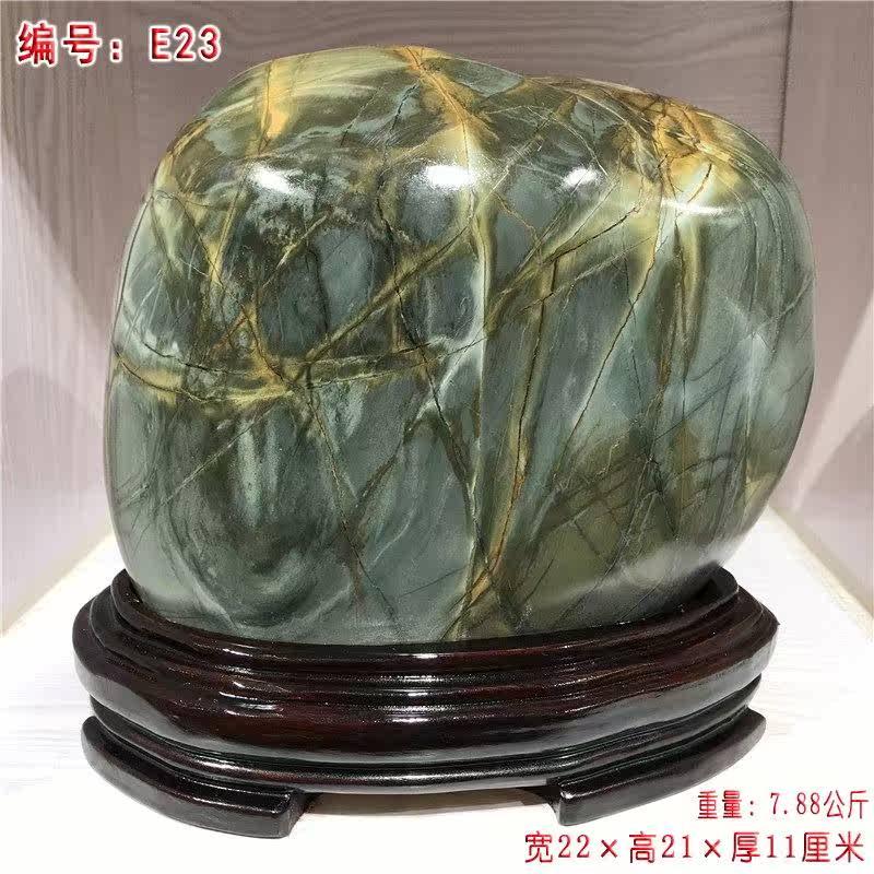 Сувенирные камни Артикул 644616187490
