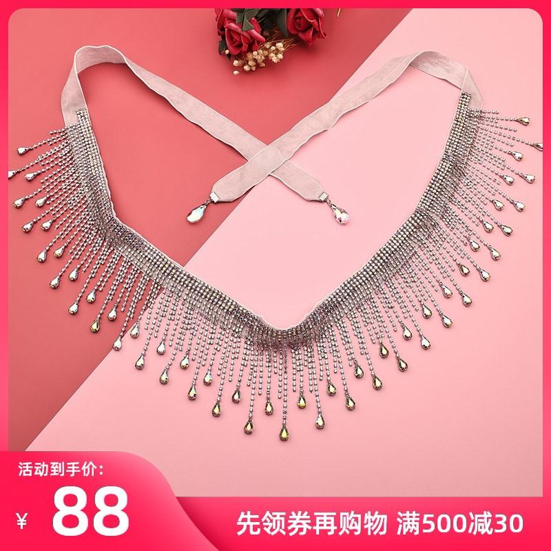 Oriental Dance New tassel belly dance waist chain sexy gem super flash diamond waist dance navel chain accessories.