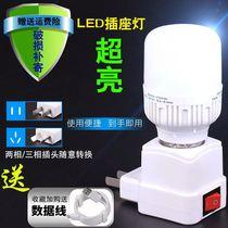 小夜灯卫生间卧室床头灯泡直插式插头灯LED插座灯带开关超亮节能