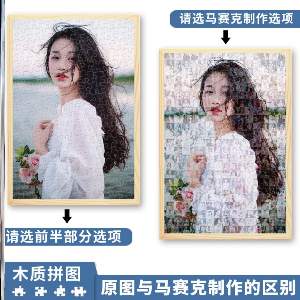 Customized photo pearl piano head fruit milk real wood flower puzzle duck blue and white porcelain basket show sitting night ring