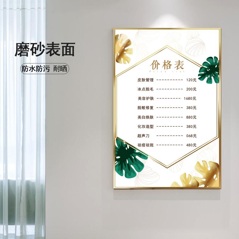 Плакаты / Постеры Артикул 629631706801