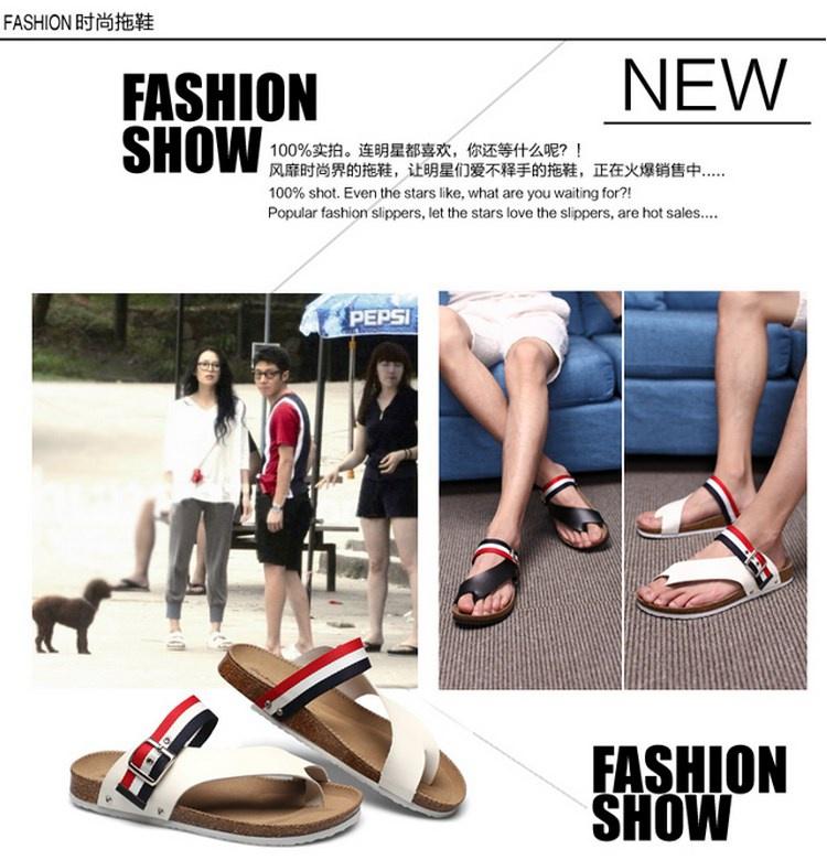 Cork summer male couples wear non slip beach sandals, Korean fashion sandals and fashion flip flops