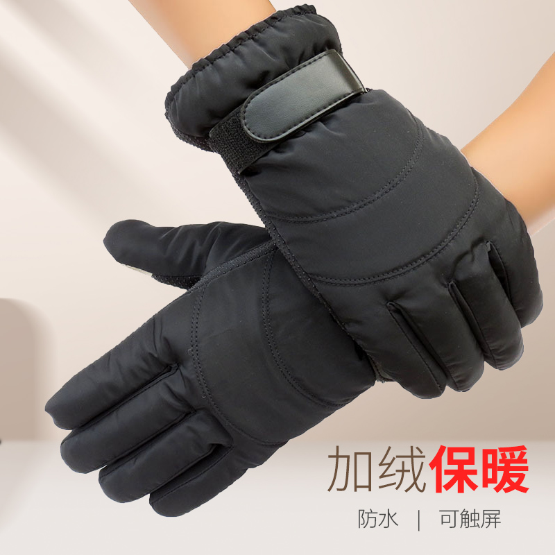 Down cotton gloves and down motorcycle mens thickened warm riding waterproof skiing outdoor winter gloves