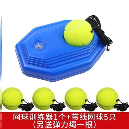 Individual tennis elderly exercise international Mini training practice k-ball trainer fixed equipment double
