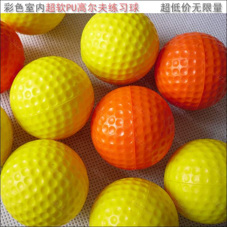 Green Pu practice indoor golf soft ball