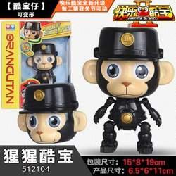 蛙王快乐酷宝3合体玩具2酷跑小宝全套变形机器人1雷蛙青蛙狮子王
