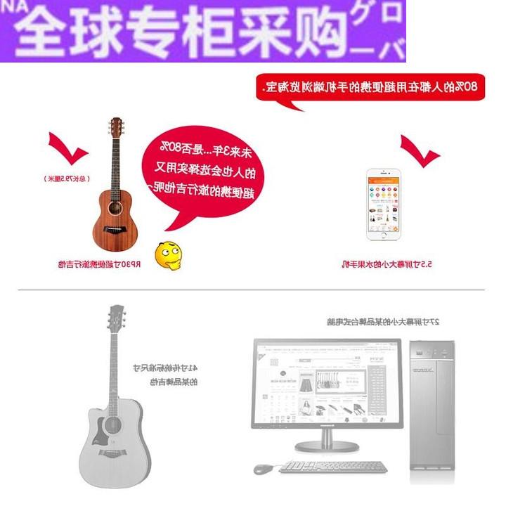 日本RP第Ⅲ代/ⅳ代30寸原声电箱旅行电木小民谣吉他6弦超便携初