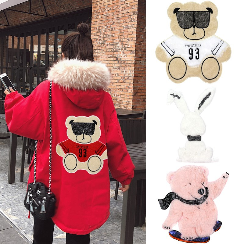 Down jacket hole repair clothes sticker self-adhesive traceless clothes cloth sticker sweater jacket decorative patch sticker.