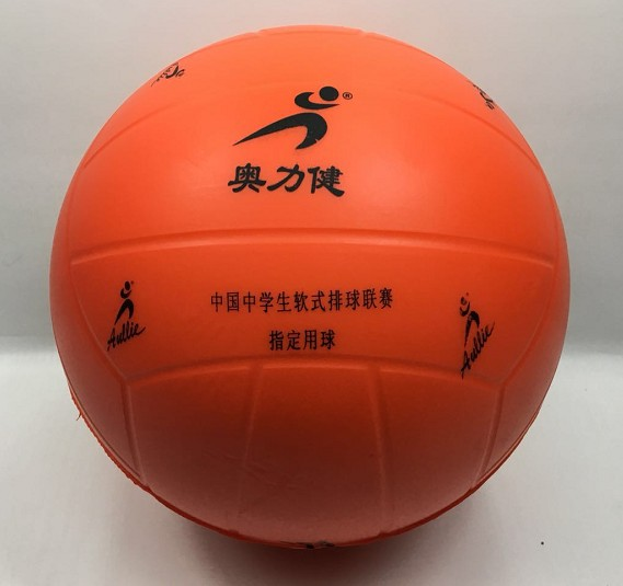 Sponge soft volleyball 4 / 5 students soft volleyball non inflatable competition soft volleyball.