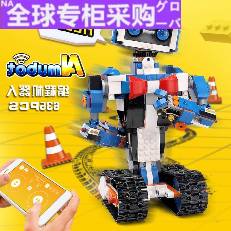 日本te编程机器人电动遥控益智拼插拼装积木成人高难度智能玩具