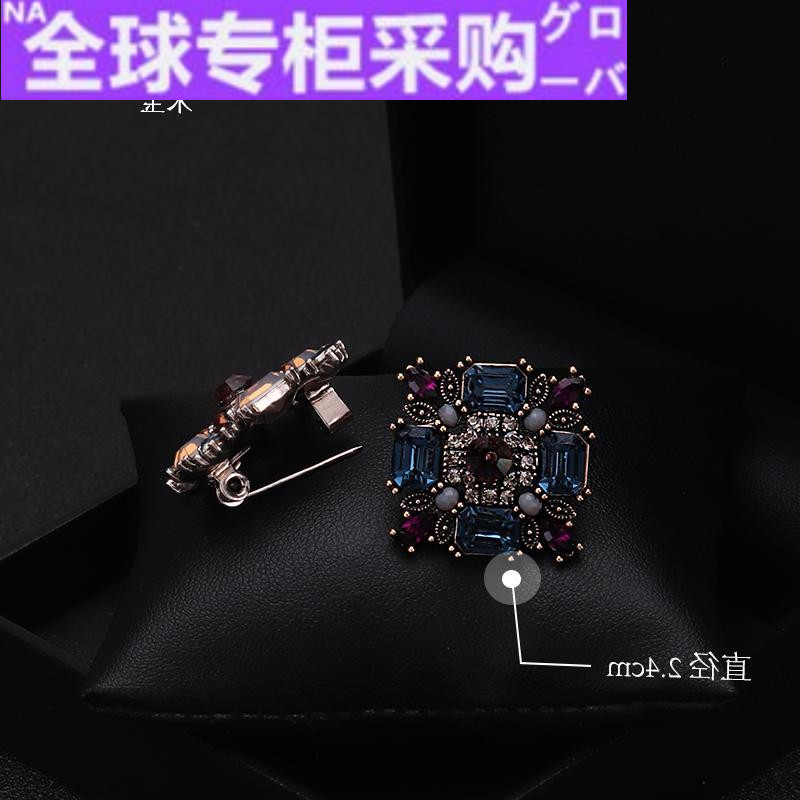 Japanese retro crystal geometric square versatile small Brooch suit Brooch accessories Korean luxury sweater pin