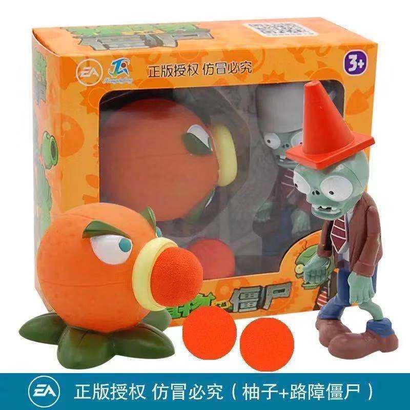 。玩具疆全套2玉米加农炮充能柚子胡萝卜导弹车导向蓟