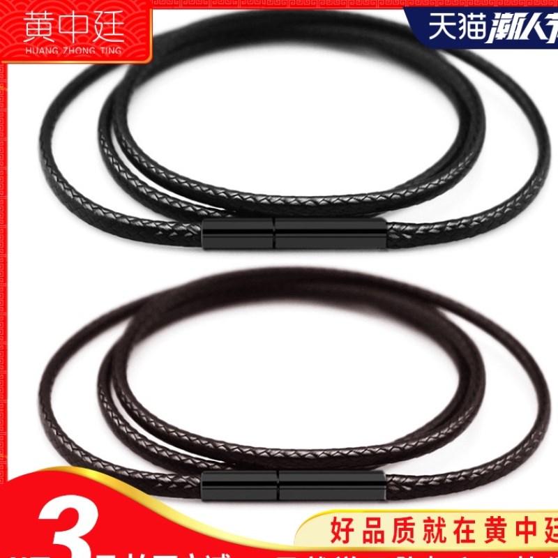 黑色扣项链绳黑色皮绳蜡绳吊坠绳金吊坠翡翠玉挂绳首饰绳子男女