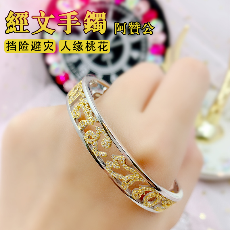 The authentic Azan Sutra bracelet of Thailand Buddha brand can attract wealth and improve charm, attract peach blossom popularity and block risk.