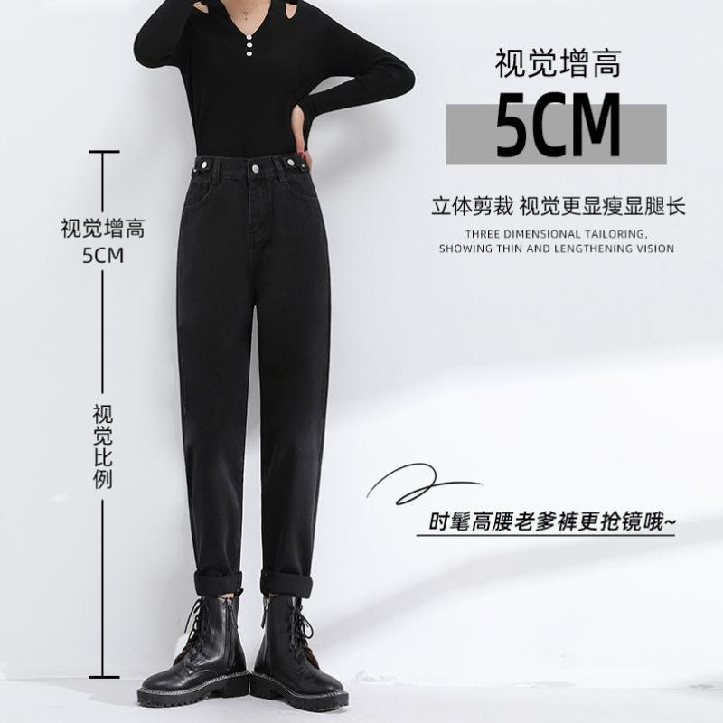 Black jeans womens spring 2021 new high waist loose thin cone radish straight tube Harlan father pants